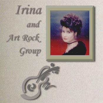 Irena and Art Rock Group